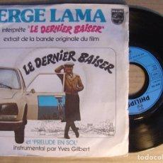 Discos de vinilo: SERGE LAMA LE DERNIER BAISER SINGLE FRANCES 45 PHILIPS 1977. Lote 106364379