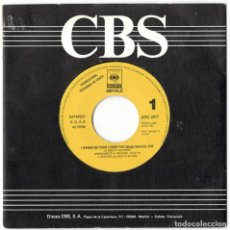 Discos de vinilo: ABYALE - I WANNA BE YOUR LOVER TOO - CBS/SONY 1991 - PROMO. Lote 106364387