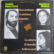 Discos de vinilo: VAINICA DOBLE / PABLO GUERRERO: PABLO GUERRERO / VAINICA DOBLE. Lote 106557571