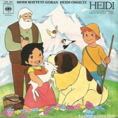 Discos de vinilo: HEIDI SINGLE PORTADA DOBLE SELLO CBS AÑO 1975 EDITADO EN ESPAÑA . Lote 106588143
