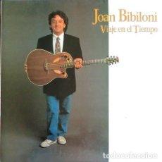 Discos de vinilo: JOAN BIBILONI -LP- VIAJE EN EL TIEMPO- DISCMEDI 1991 - NUEVO - BALEARIC-AMBIENT-NEW AGE. Lote 106591667