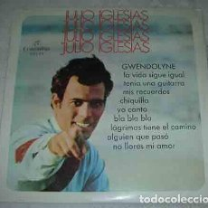 Discos de vinilo: JULIO IGLESIAS - LP 10'' CIRCULO DE LECTORES. Lote 106611619