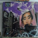 Discos de vinilo: *** AREA 92 - CHIMO BAYO / HEAVEN / JOSE DJOTA / MATO GROSO - DOBLE LP - AÑO 1992 - LEER DESCRIPCIÓN. Lote 106643287