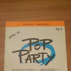 Discos de vinilo: ROCK PARTY VOL. 1 - HITS '50 - PERFIL ESPAÑA 1988 - 55.095- CHUCK BERRY /BILL . Lote 106643499
