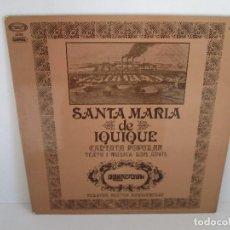 Discos de vinilo: SANTA MARIA DE IQUIQUE. CANTATA POPULAR. LP VINILO MOVIE PLAY 1975. VER FOTOGRAFIAS ADJUNTAS. Lote 106647319