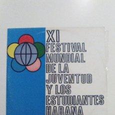 Disques de vinyle: XI FESTIVAL MUNDIAL DE LA JUVENTUD Y LOS ESTUDIANTES HABANA CUBA 1978 AREITO BUEN ESTADO GENERAL. Lote 106662575