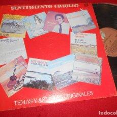 Discos de vinilo: SENTIMIENTO CRIOLLO LP VENEZUELA RECOPILATORIO REYNALDO ARMAS + CRISTOBAL JIMENEZ + ETC. Lote 106795083