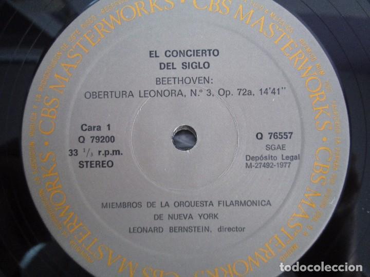 Discos de vinilo: CONCERT OF THE CENTURY. CARNEGIE HALL. 2 LP VINILO. DISCOS CBS 1977. VER FOTOGRAFIAS ADJUNTAS - Foto 7 - 106921167