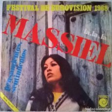 Discos de vinilo: MASSIEL-LA, LA, LA / PENSAMIENTOS, SENTIMIENTOS, NOVOLA-NOX-65. Lote 106941971