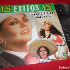 Discos de vinilo: MERCEDES CASTRO 15 EXITOS LP 1983 MEXICO. Lote 106956307