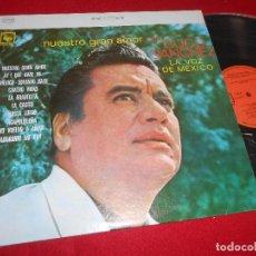 Discos de vinilo: CUCO SANCHEZ LA VOZ DE MEXICO NUESTRO GRAN AMOR LP 1970 CBS MEXICO. Lote 106957119