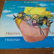 Discos de vinilo: FAUSTO - HISTORIAS DE VIAGEIROS. Lote 106961924