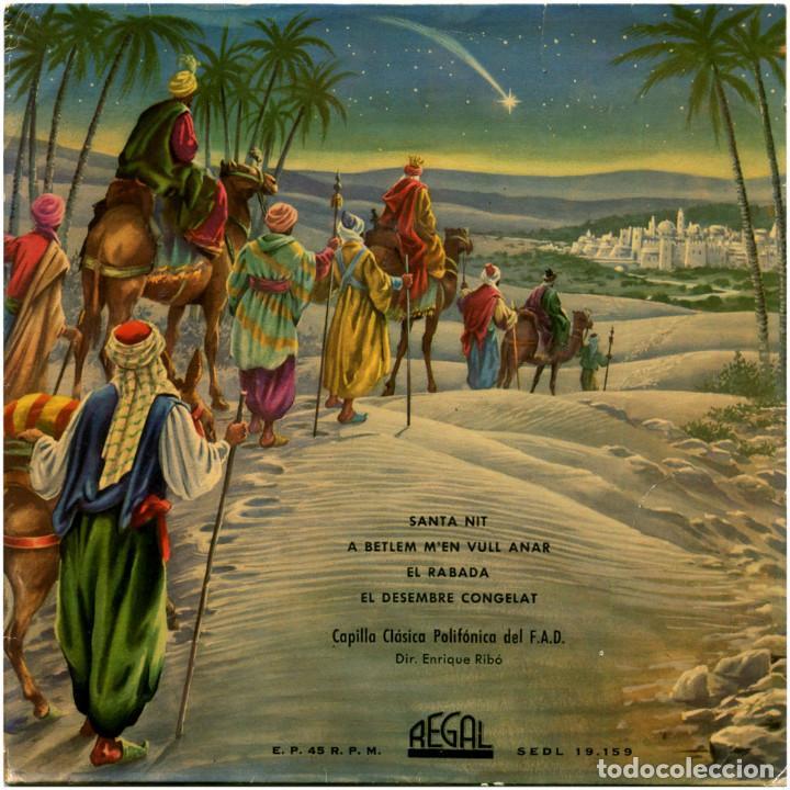CAPILLA CLASICA POLIFÓNICA DEL F.A.D. – VILLANCICOS - EP SPAIN 1958 - REGAL SEDL 19.159 - CATALÁ (Música - Discos de Vinilo - EPs - Música Infantil)