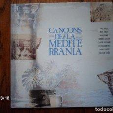 Discos de vinilo: CANÇONS DE LA MEDITERRANIA - OFRA HAZA + TOTI SOLER + PACO DE LUCIA + .... Lote 106989951