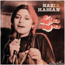 Discos de vinilo: NAZIA HASSAN - DISCO LOCO [PROMO]. Lote 107091815
