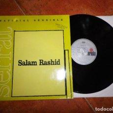 Discos de vinilo: JOAN MANUEL SERRAT SALAM RASHID MAXI SINGLE VINILO PROMO DEL AÑO 1989 2 TEMAS PACO DE LUCIA RARO. Lote 107119947