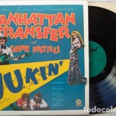 Discos de vinilo: THE MANHATTAN TRANSFER - JUKIN 1971 - 1º LP !! JAZZ & SWING, REEDIT USA, TODO IMPECABLE. Lote 107195423