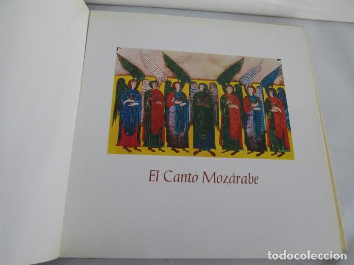 Discos de vinilo: MONUMENTOS HISTORICOS DE LA MUSICA ESPAÑOLA. 4LP VINILO. EL CANTO MOZARABE. MUSICA INSTRUMENTAL ... - Foto 15 - 107227371