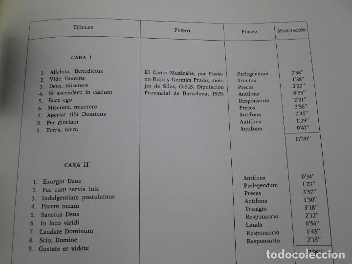 Discos de vinilo: MONUMENTOS HISTORICOS DE LA MUSICA ESPAÑOLA. 4LP VINILO. EL CANTO MOZARABE. MUSICA INSTRUMENTAL ... - Foto 17 - 107227371
