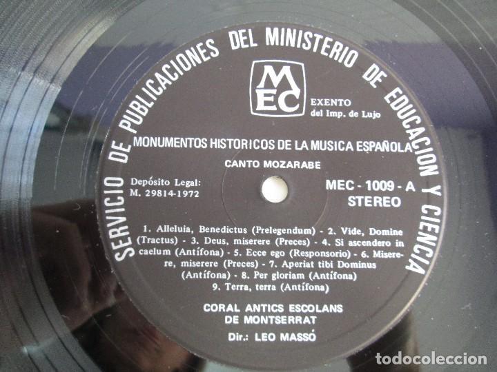 Discos de vinilo: MONUMENTOS HISTORICOS DE LA MUSICA ESPAÑOLA. 4LP VINILO. EL CANTO MOZARABE. MUSICA INSTRUMENTAL ... - Foto 19 - 107227371