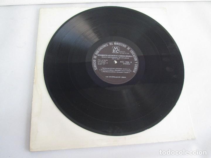 Discos de vinilo: MONUMENTOS HISTORICOS DE LA MUSICA ESPAÑOLA. 4LP VINILO. EL CANTO MOZARABE. MUSICA INSTRUMENTAL ... - Foto 37 - 107227371