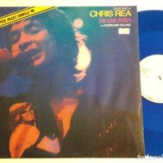 Discos de vinilo: CHRIS REA - DIAMONDS / CLEVELAND CALLING - 1979. Lote 107229991
