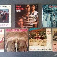 Discos de vinilo: LOTE EPS SINGLES VINILOS MUSICA GALLEGA. Lote 107238499