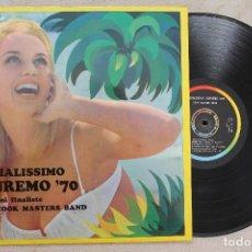 Discos de vinilo: SPECIALISSIMO SAN REMO 70 LP VINYL MADE IN ITALY 1970. Lote 107313979