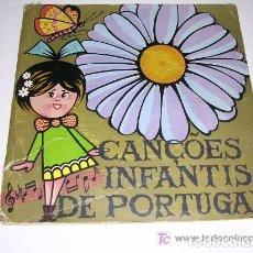 Discos de vinilo: CANCIONES INFANTILES DE PORTUGAL. Lote 107326887