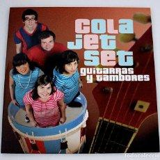 Discos de vinilo: LP COLA JET SET - GUITARRAS Y TAMBORES. Lote 107361459