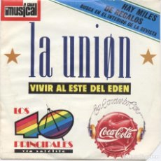Discos de vinilo: LA UNION_LA DAMA SE ESCONDE_PROMO COCA-COLA_VINILO 7''. Lote 107371983