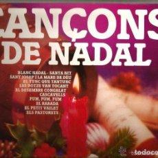 Discos de vinilo: FAMILIA PICAROL - CANÇONS DE NADAL - LP CARDISC SPAIN. Lote 107378819