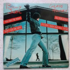 Discos de vinilo: BILLY JOEL- GLASS HOUSES, YOU MAY BE RIGHT + 3. Lote 107385519