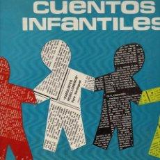 Discos de vinilo: CUENTOS INFANTILES (BLANCANIEVES-LA RATITA PRESUMIDA-PULGARCITO-EL GATO CON BOTAS)LP 1973. Lote 107392563
