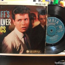 Discos de vinilo: CLIFF RICHARD SILVER DISC'S EP UK 1960 PEPETO TOP . Lote 107436403