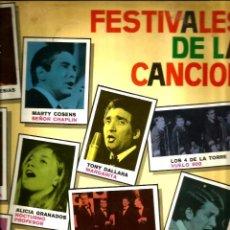 Discos de vinilo: LP FESTIVALES DE LA CANCION ( TONY DALLARA, LOS 4 DE LA TORRE, ROCKING BOYS, ROS, ALICIA GRANADOS. Lote 107581635