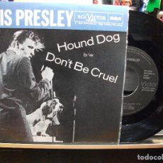 Discos de vinilo: ELVIS PRESLEY HOUND DOG / DON'T BE CRUEL SINGLE SPAIN 1985 PEPETO TOP. Lote 107605763