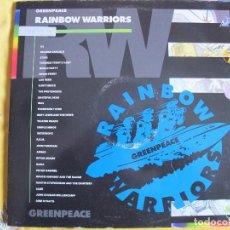 Discos de vinilo: LP - RAINBOW WARRIORS-GREENPEACE - VARIOS (DOBLE DISCO, SPAIN, RCA RECORDS 1989). Lote 107644247