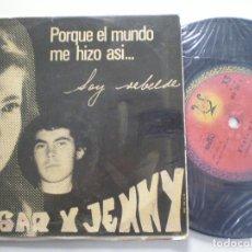 Discos de vinilo: EDGAR Y JENNY - SOY REBELDE +3 - EP BOLIVIA LYRA 1960S // DARK POP BEAT FOLK FARFISA. Lote 107673511