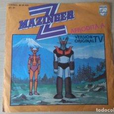 Discos de vinilo: MAZINGER Z_AFRODITA A_VINILO SINGLE 7''_EDICION ESPAÑOLA_1978. Lote 107675047