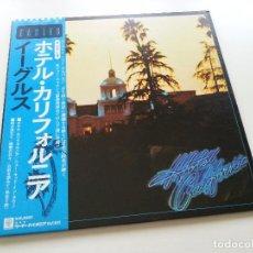 Discos de vinilo: EAGLES - HOTEL CALIFORNIA - JAPAN LP + OBI - EXCELENTE DISCO JAPONÉS - VINILOVINTAGE. Lote 107711891