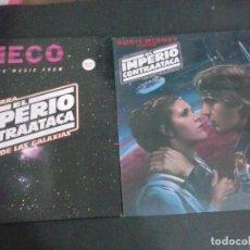 Discos de vinilo: GUERRA GALAXIAS DISCOS Y LASER DISC. Lote 107785447