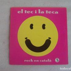 Discos de vinilo: EL TEC I LA TECA 3, ROCK EN CATALÀ, LP DE LOS AÑOS 90, DISCMEDI. NUEVO.. Lote 107909359