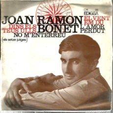 Discos de vinilo: EP JOAN RAMON BONET : EL VENT EM DU + 3 . Lote 107940047