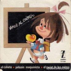 Discos de vinilo: LOS CHAVALITOS DE LA TELE - VAMOS AL COLE - EP DE VINILO ( VAMOS A LA CAMA ). Lote 108013647