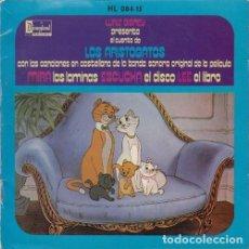 Discos de vinilo: LIBRO DISCO WALT DISNEY Nº 15 - 1ª EDICION LOS ARISTOGATOS. Lote 108014095