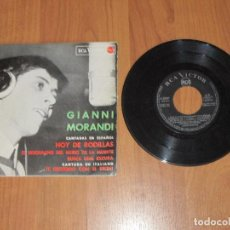 Discos de vinil: GIANI MORANDI - HOY DE RODILLAS - EP - EN ESPAÑOL - 4 TEMAS - SPAIN - RCA VICTOR - T - . Lote 108045775