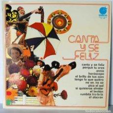 Discos de vinilo: CANTA Y SÉ FELIZ. JESÚS Y LAS MARISMAS. HERMANOS FLORES. VOCES UNIDAS. RUDY VENTURA. Lote 108050211