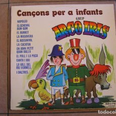 Discos de vinilo: GRUP ARCO IRIS - CANÇONS PER A INFANTS - BELTER 1979 - LP - P. Lote 108054603