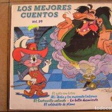 Discos de vinilo: LOS MEJORES CUENTOS VOL. 39 - DIAL DISCOS 1988 - LP - P. Lote 108054935